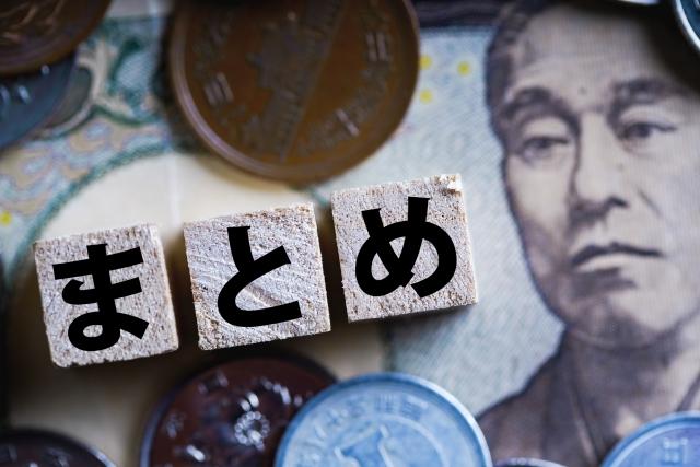 クレジットカード現金化の換金率を良くするおすすめの方法まとめ
