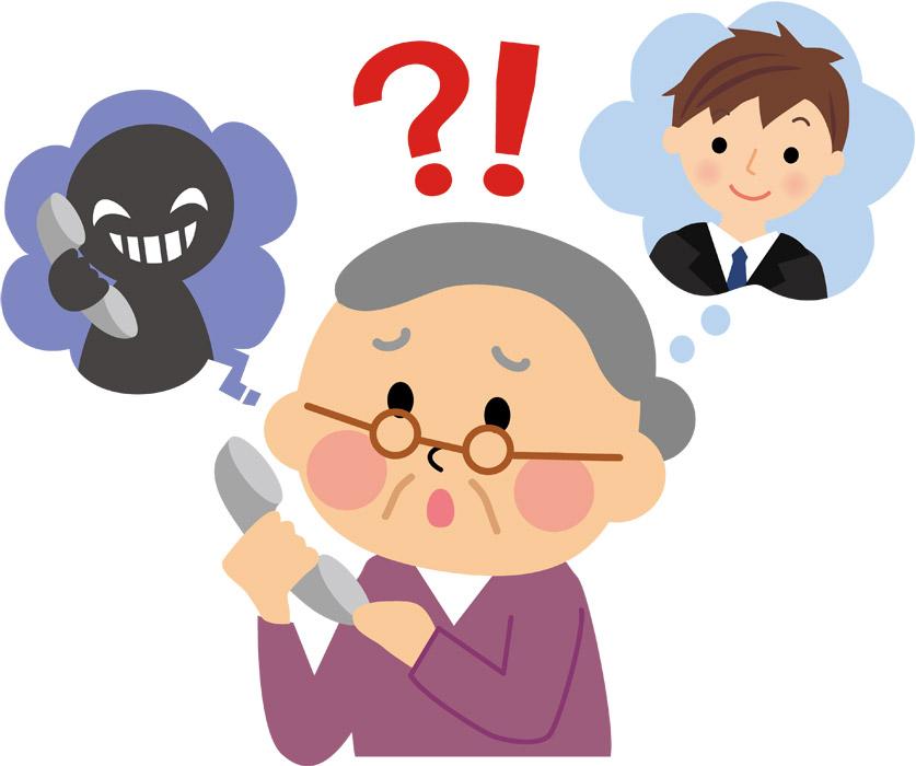 違法な悪質現金化業者は電話対応で見分ける